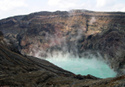 Mount Aso's crater lake