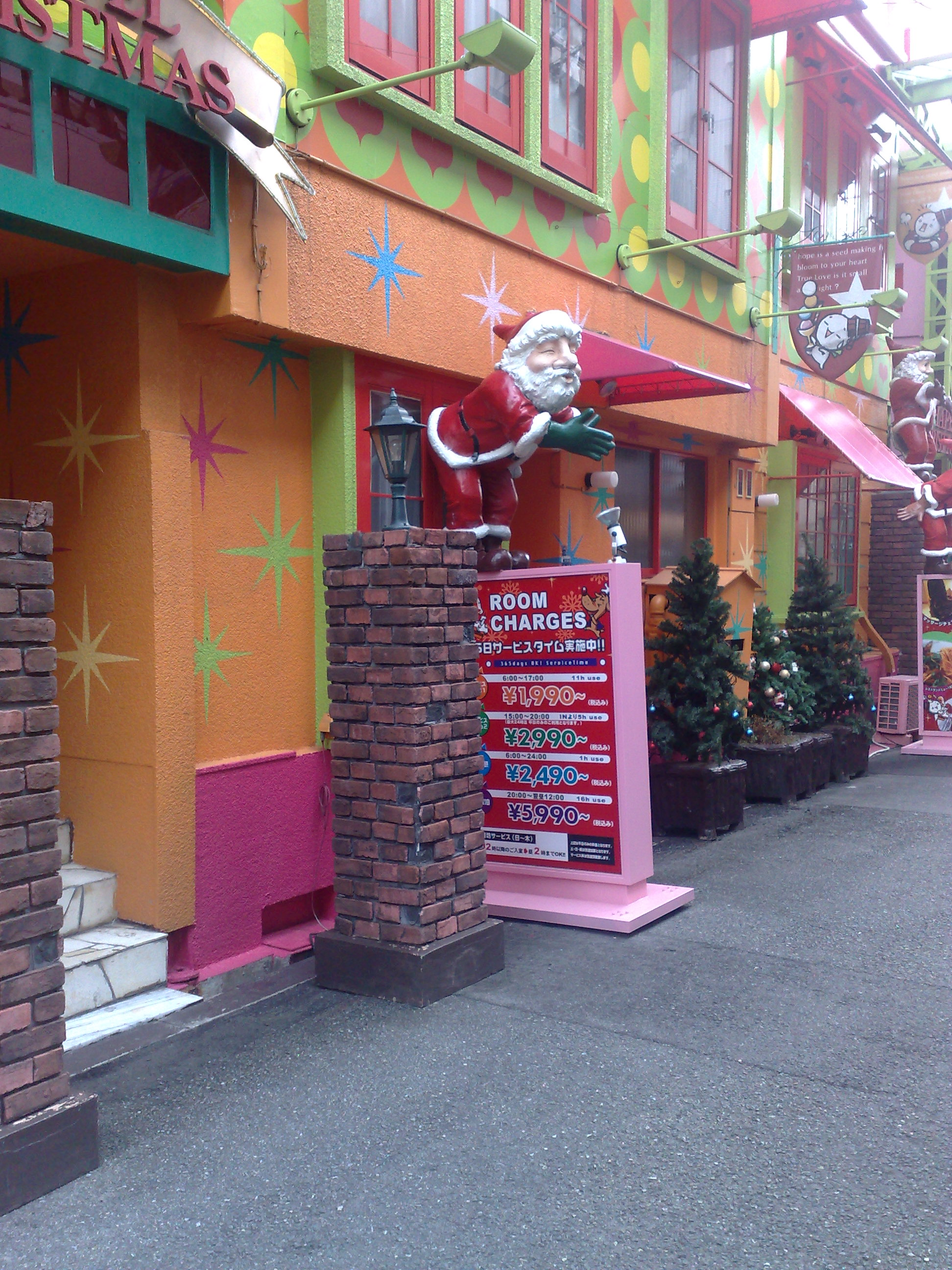Hotel Chapel Christmas A Christmas Themed Love Motel